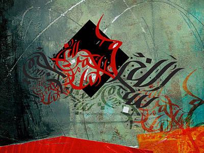 Contemporary Islamic Art 29 Print by Shah Nawaz