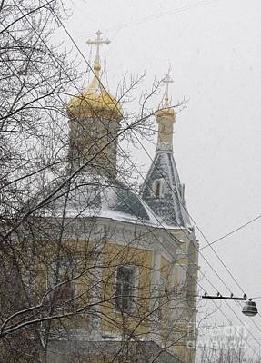 Moscow Skyline Photograph - Cupola And Belfry Of The Church Of St Elijah The Holy Prophet II by Anna Yurasovsky