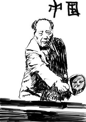 Statesmen Digital Art - Deng Xiaoping by Danaan Andrew