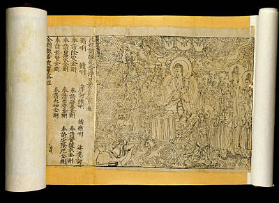 Diamond Sutra Scroll Print by British Library
