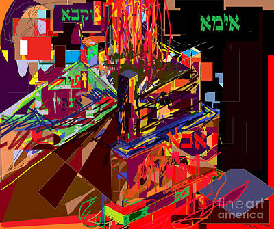 Integration Of Personality. Subconscious Digital Art - Directions 2c by David Baruch Wolk