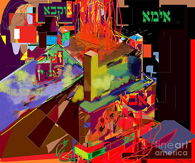 Integration Of Personality. Subconscious Digital Art - Directions 2d by David Baruch Wolk