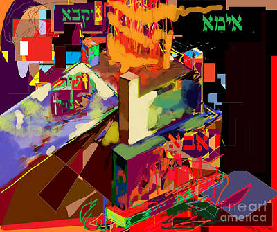 Integration Of Personality. Subconscious Digital Art - Directions 2g by David Baruch Wolk