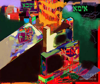 Integration Of Personality. Subconscious Digital Art - Directions 2k by David Baruch Wolk