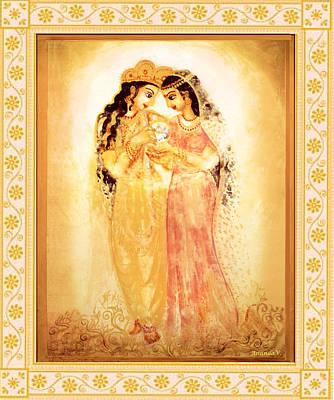 Divine Love Print by Ananda Vdovic