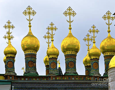 Nativity Digital Art - Domes Of Church Of The Nativity by Pravine Chester