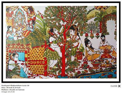 Indian Art Painting - Dushyant-shakuntalum-love-18 by Bhanu Dudhat