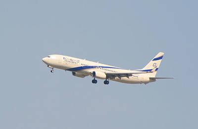 Financial Mixed Media - El Al Israeli Airlines by Doc Braham