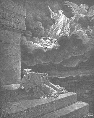 Immaculate Painting - Elijah Taken Up To Heaven In A Chariot Of Fire by Celestial Images