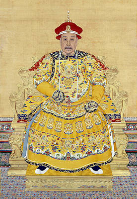 Emperor Qianlong In Old Age Print by Chinese School