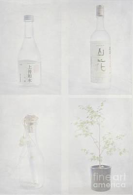 Sake Bottle Photograph - Ensemble I by Aeve Pomeroy