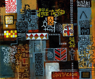 Maze Painting - Entry by Douglas Simonson