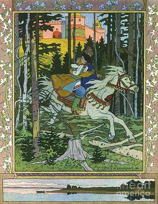 Slavic Painting - Fairy-tale Illustration  by Pg Reproductions
