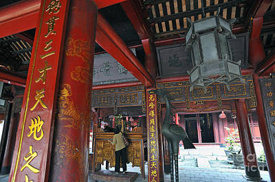 Faithfull In Temple Of Literature Print by Sami Sarkis