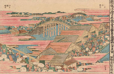 Rooftops Painting - Fish Market By River In Edo At Nihonbashi Bridge  by Hokusai