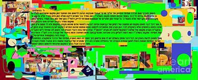 Tzaddik Digital Art - Fixing Space 2 by David Baruch Wolk