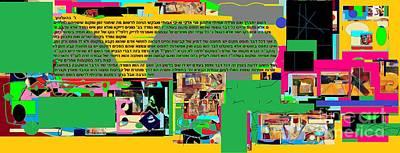 Tzaddik Digital Art - Fixing Space 3 by David Baruch Wolk