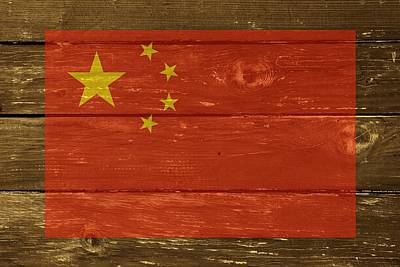 China National Flag On Wood Print by Movie Poster Prints