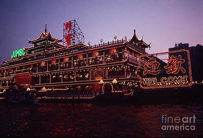 Floating Restaurant In Aberdeen Hong Kong Print by Anna Lisa Yoder