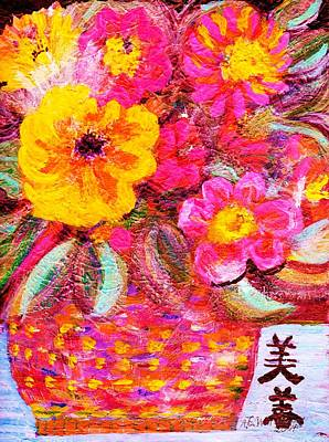 Flowers In Basket With Chinese Characters Print by Anne-Elizabeth Whiteway