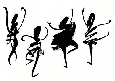 Dancer Painting - Four Abstract Black Dancers by Kerstin Ivarsson