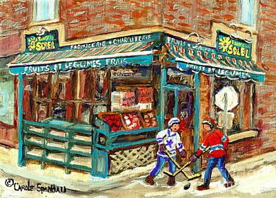 Epicerie Painting - Fruiterie Epicerie Soleil Verdun Montreal Depanneur Paintings Hockey Art Montreal Winter City Scenes by Carole Spandau