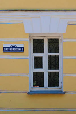 Window Signs Photograph - Fyodor Dostoevsky Cultural Center by Panoramic Images