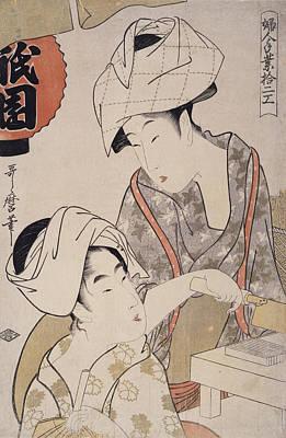 Gion-dôfu = Gion Bean Curd, Kitagawa Print by Artokoloro
