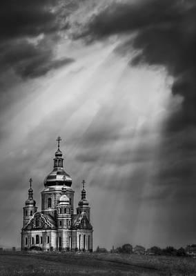 Ukraine Photograph - Give Me A Sign by Evelina Kremsdorf