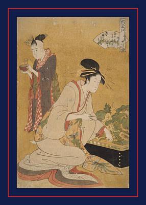 Ôgiya Uchi Yashio, Someki, Tsumaki = Yashio Print by Artokoloro