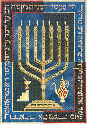 Kiddush Painting - Golden Menorah by Shemtov Ben Shlomo