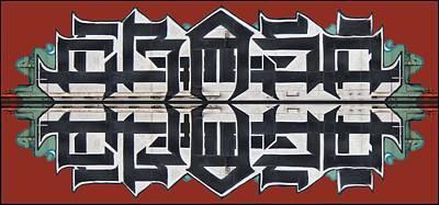 Graffiti - Calligraphy Print by Graffiti Girl