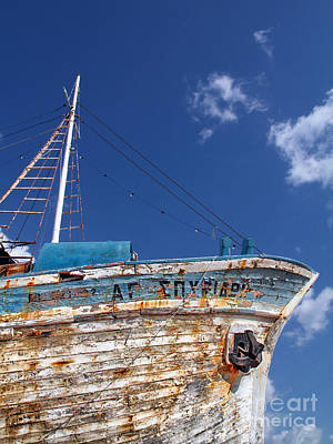 Hull Photograph - Greek Fishing Boat by Stelios Kleanthous