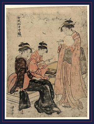 Fireworks Drawing - Hanabi, Fireworks. Between 1785 And 1789 by Torii, Kiyonaga (1752-1815), Japanese