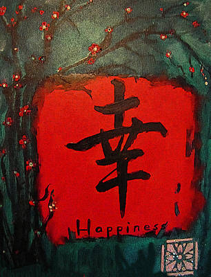Happiness Print by Cheryl Andrews