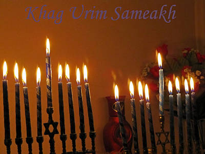 Hanukah Photograph - Happy Festival Of Lights by Tikvah's Hope