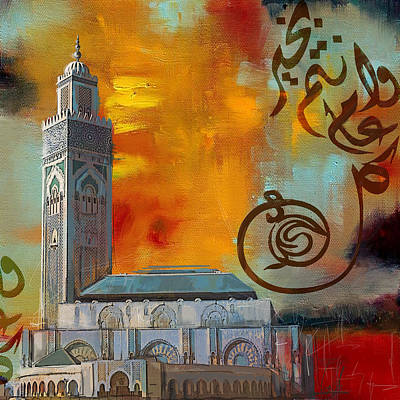 Morocco Painting - Hassan 2 Mosque by Corporate Art Task Force