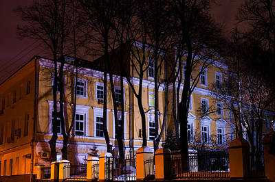 Haunted House Photograph - Haunted House by Alexander Senin