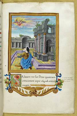 Archangel Photograph - Henry Viii As David Among Ruins by British Library