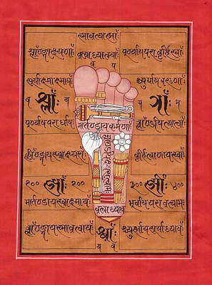 Tantra Painting - Hindu God Visnu Foot Pad Mysterious Artwork Painting India by A K Mundhra