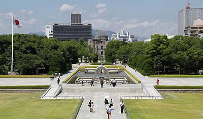 Hiroshima Peace Memorial Park Print by Sam Garcia