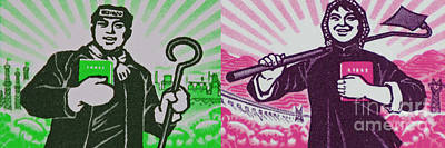 His And Hers Cultural Revolution Print by Andy Prendy