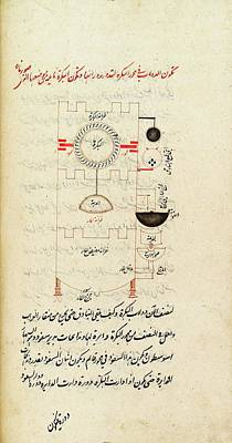 Historical Arabic Water Clock Print by Spencer Collection /new York Public Library