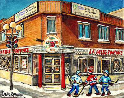 Montreal Restaurants Painting - Hockey Practice Near The Hot Dog Restaurant On Notre Dame And Atwater Streets Montreal Paintings  by Carole Spandau