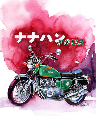 Honda Painting - Honda Cb750 Four by Yoshiharu Miyakawa