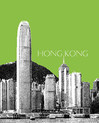 Hong Kong Digital Art - Hong Kong Skyline 1 - Olive by DB Artist