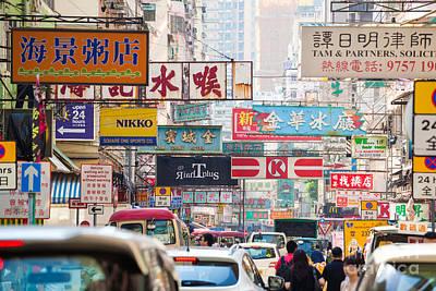 Tsui Photograph - Hong Kong Streets by Matteo Colombo