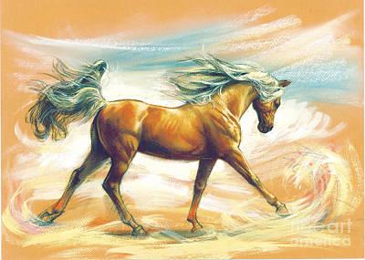 Maine Farms Digital Art - Horse Akalteke by Zorina Baldescu