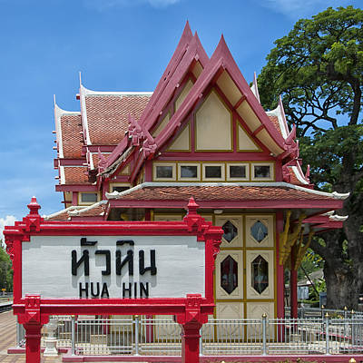 Wooden Platform Photograph - Hua Hin Train Station Square Composition by Antony McAulay