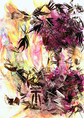 Must Art Mixed Media - Hysteria by Cristina Handrabur